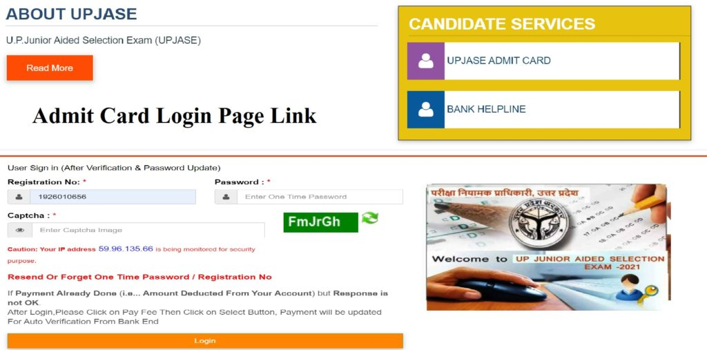 Admit Card Login Page Link
