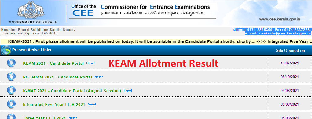 KEAM 1st Phase seat Allotment result 2021