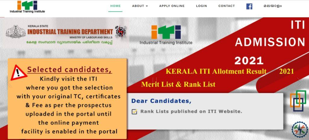 Kerala ITI Allotment Result 2021