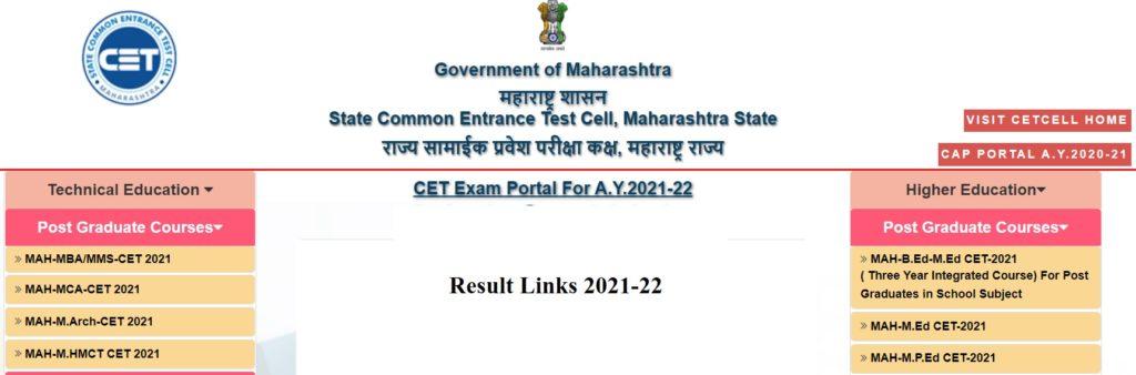 MAH CET MBA/MMS Result 2021