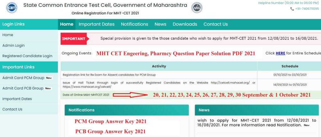 MHT CET Answer Key 2021