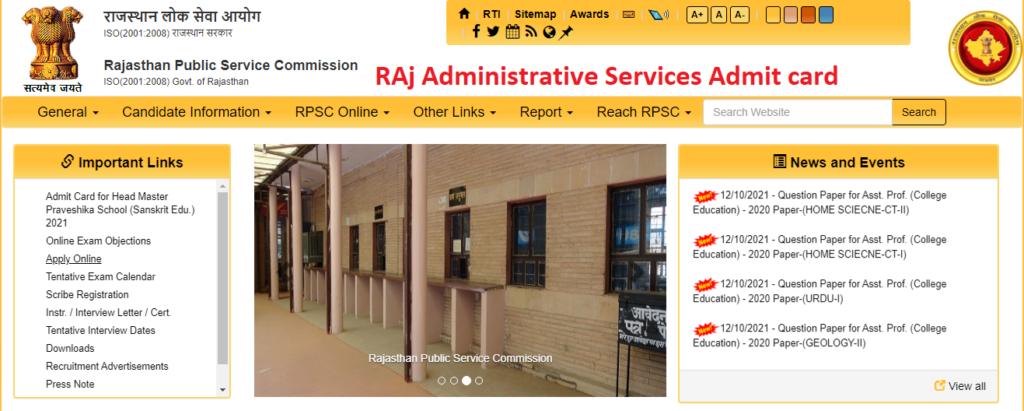 RPSC RAS Admit card 2021