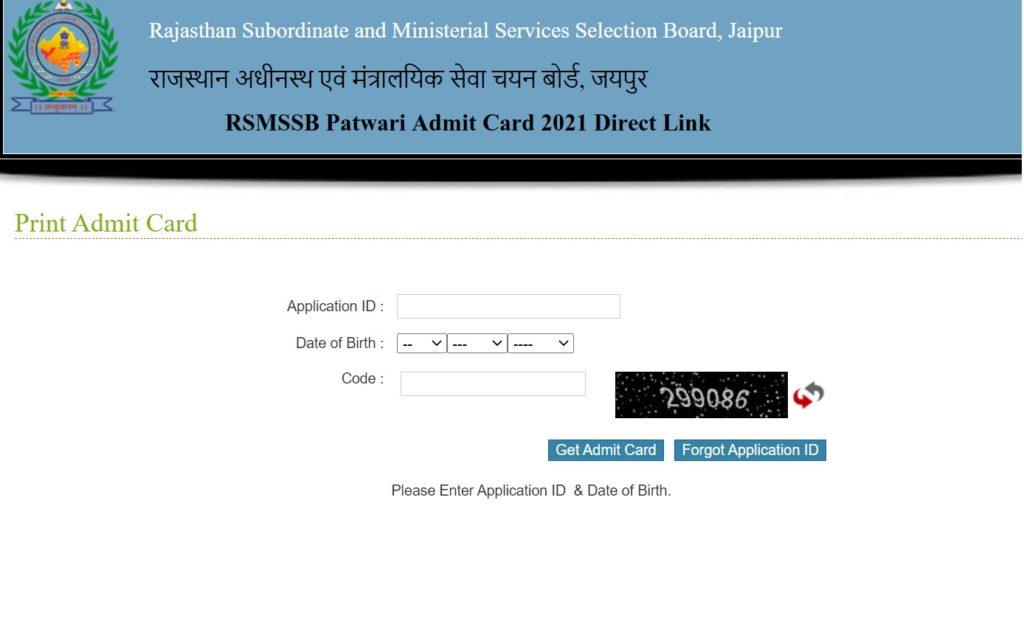 RSMSSB Patwari Admit Card 2021 Direct Link