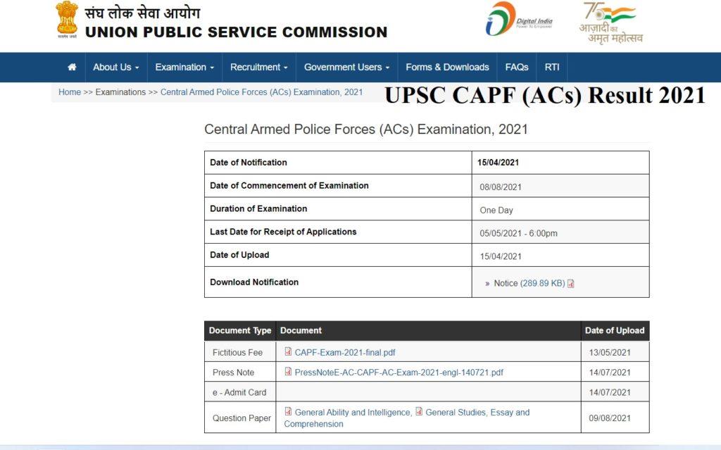 UPSC CAPF AC Result 2021